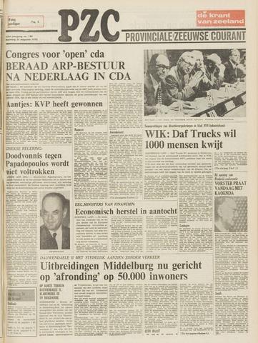 Provinciale Zeeuwse Courant 1975-08-25