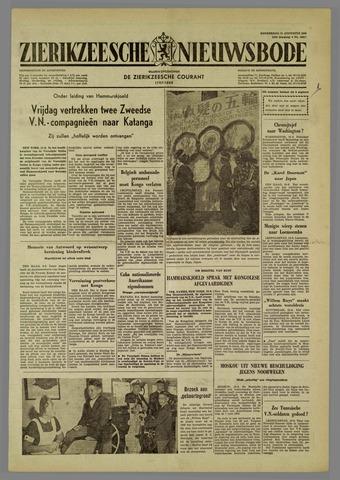 Zierikzeesche Nieuwsbode 1960-08-11