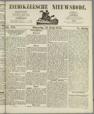 Zierikzeesche Nieuwsbode 1851-07-21