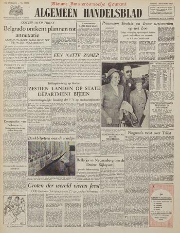 Watersnood documentatie 1953 - kranten 1953-09-01