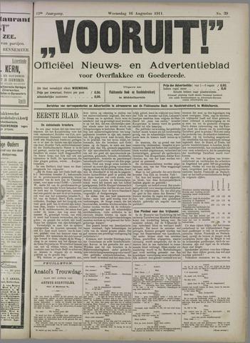 """""""Vooruit!""""Officieel Nieuws- en Advertentieblad voor Overflakkee en Goedereede 1911-08-16"""