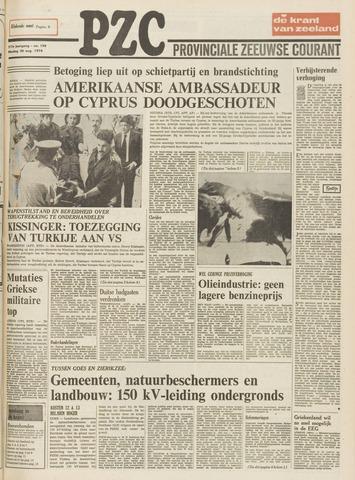 Provinciale Zeeuwse Courant 1974-08-20
