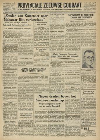 Provinciale Zeeuwse Courant 1950-08-10