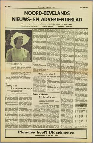Noord-Bevelands Nieuws- en advertentieblad 1959-08-01