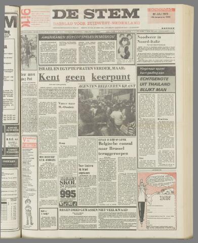 de Stem 1978-07-20