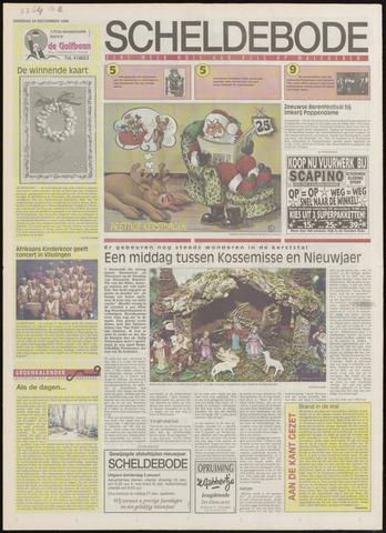 Scheldebode 1996-12-24