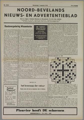 Noord-Bevelands Nieuws- en advertentieblad 1975-08-07