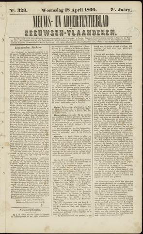 Ter Neuzensche Courant. Algemeen Nieuws- en Advertentieblad voor Zeeuwsch-Vlaanderen / Neuzensche Courant ... (idem) / (Algemeen) nieuws en advertentieblad voor Zeeuwsch-Vlaanderen 1860-04-18