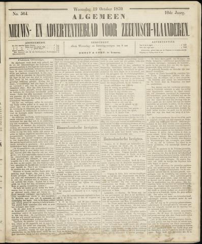 Ter Neuzensche Courant. Algemeen Nieuws- en Advertentieblad voor Zeeuwsch-Vlaanderen / Neuzensche Courant ... (idem) / (Algemeen) nieuws en advertentieblad voor Zeeuwsch-Vlaanderen 1870-10-19