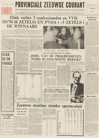 Provinciale Zeeuwse Courant 1971-04-29