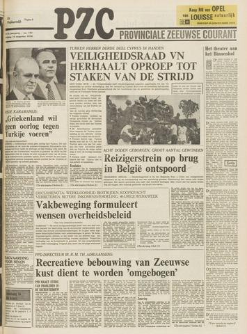 Provinciale Zeeuwse Courant 1974-08-16