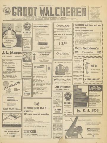Groot Walcheren 1966