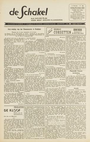 De Schakel 1963-10-25