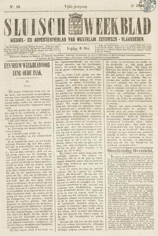 Sluisch Weekblad. Nieuws- en advertentieblad voor Westelijk Zeeuwsch-Vlaanderen 1864-05-06