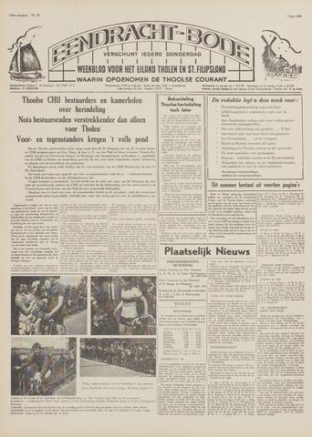 Eendrachtbode (1945-heden)/Mededeelingenblad voor het eiland Tholen (1944/45) 1969-06-05