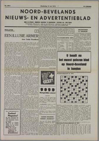 Noord-Bevelands Nieuws- en advertentieblad 1978-05-18