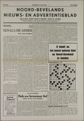 Noord-Bevelands Nieuws- en advertentieblad 1978-03-16
