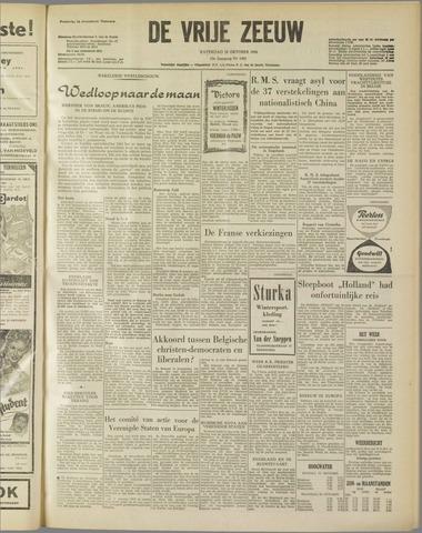 de Vrije Zeeuw 1958-10-18