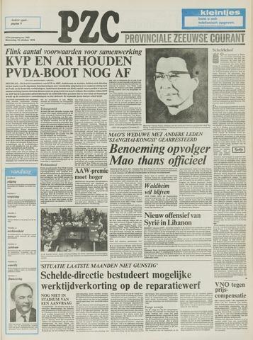 Provinciale Zeeuwse Courant 1976-10-13