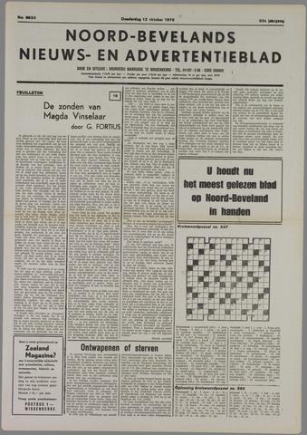 Noord-Bevelands Nieuws- en advertentieblad 1978-10-12