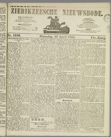 Zierikzeesche Nieuwsbode 1855-04-16