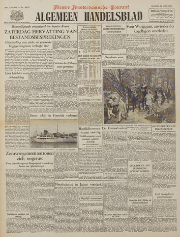 Watersnood documentatie 1953 - kranten 1953-04-20