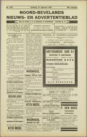Noord-Bevelands Nieuws- en advertentieblad 1934-08-25