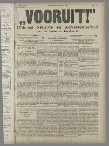 """""""Vooruit!""""Officieel Nieuws- en Advertentieblad voor Overflakkee en Goedereede 1905-03-29"""