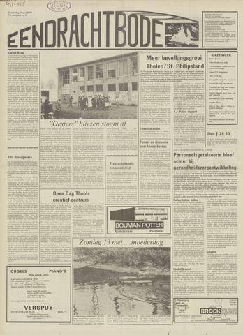 Eendrachtbode (1945-heden)/Mededeelingenblad voor het eiland Tholen (1944/45) 1979-05-10