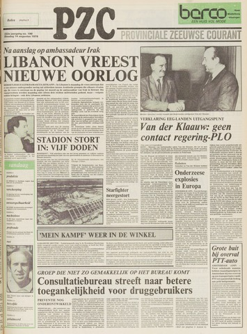 Provinciale Zeeuwse Courant 1979-08-14