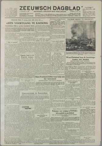 Zeeuwsch Dagblad 1951-08-11
