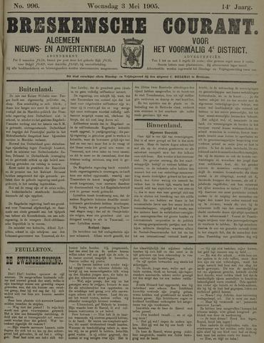 Breskensche Courant 1905-05-03