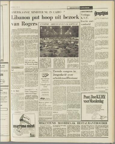 de Stem 1971-05-05