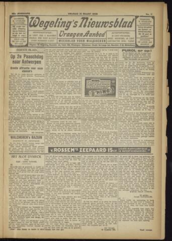 Zeeuwsch Nieuwsblad/Wegeling's Nieuwsblad 1929-03-15