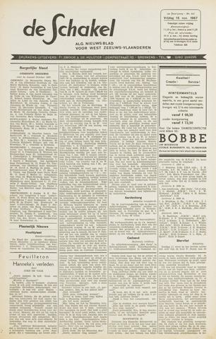 De Schakel 1957-11-15