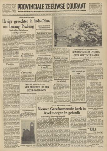 Provinciale Zeeuwse Courant 1954-02-10