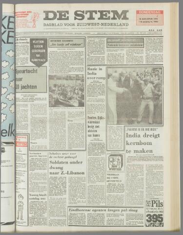 de Stem 1979-08-16