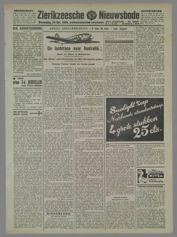 Zierikzeesche Nieuwsbode 1934-10-24