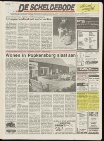 Scheldebode 1990-05-31