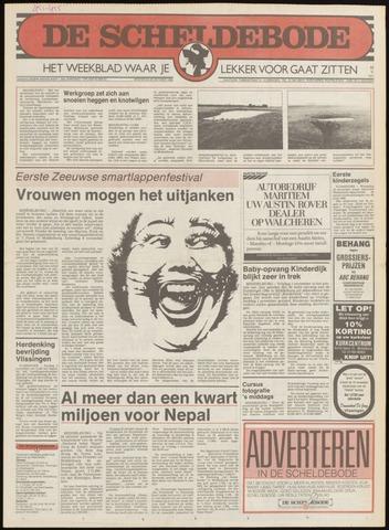 Scheldebode 1985-10-24