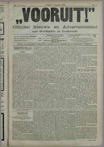 """""""Vooruit!""""Officieel Nieuws- en Advertentieblad voor Overflakkee en Goedereede 1915"""