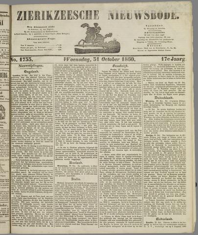 Zierikzeesche Nieuwsbode 1860-10-31