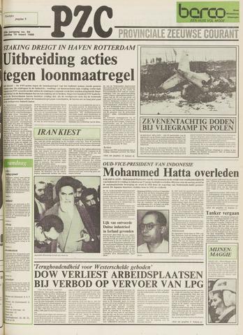 Provinciale Zeeuwse Courant 1980-03-15