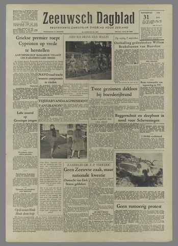 Zeeuwsch Dagblad 1958-07-31