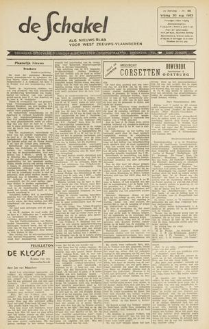 De Schakel 1963-08-30