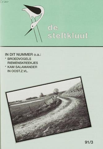 de Steltkluut 1991-06-01