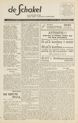 De Schakel 1964-10-30