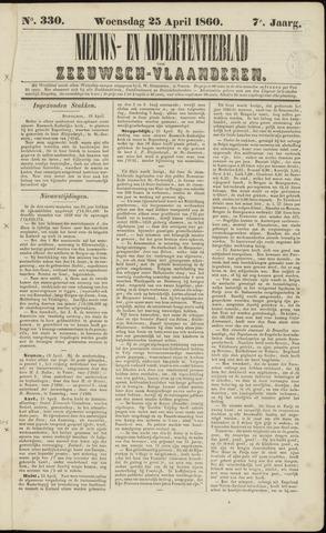 Ter Neuzensche Courant. Algemeen Nieuws- en Advertentieblad voor Zeeuwsch-Vlaanderen / Neuzensche Courant ... (idem) / (Algemeen) nieuws en advertentieblad voor Zeeuwsch-Vlaanderen 1860-04-25
