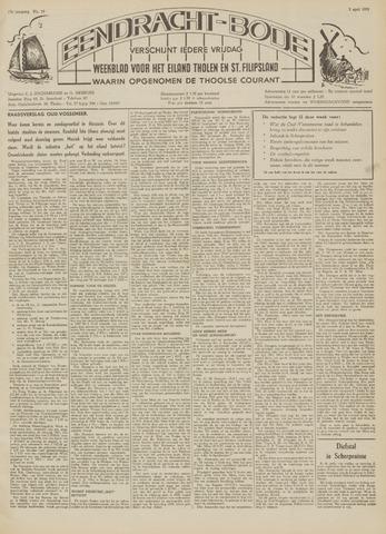 Eendrachtbode (1945-heden)/Mededeelingenblad voor het eiland Tholen (1944/45) 1959-04-03