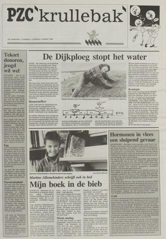 Provinciale Zeeuwse Courant katern Krullenbak (1981-1999) 1995-03-14